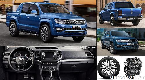 ars volkswagen amarok trendline 4x2 con fotos en almagro a o 2017 diesel. Black Bedroom Furniture Sets. Home Design Ideas